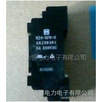 松下继电器底座HJ4-SFD-S
