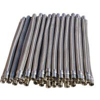宇通**  金属软管 不锈钢金属软管 金属波纹软管 金属软管价格