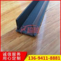 【超越】PVC滴水槽 PVC滴水槽批发 pvc滴水槽设备 价格低 有保障 PVC 滴水槽