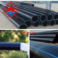 PE黑色管 pe穿线管 聚乙烯管材 自来水管