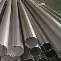 供应不锈钢管材,管材**