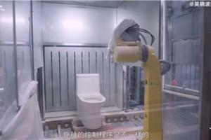 九牧X吴晓波下午茶纪录片首发讲述中国人的智能卫浴革命